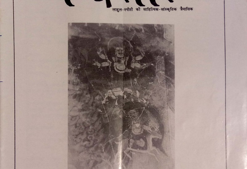 Published Edition (April to September 1996)