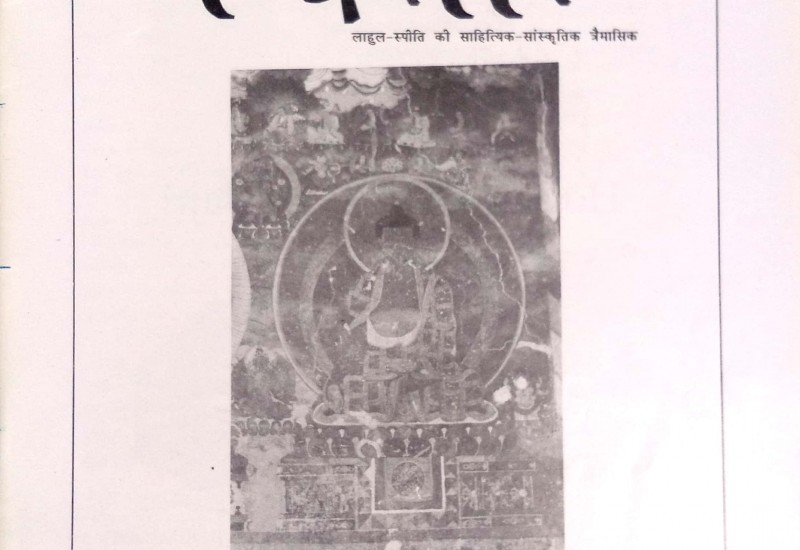 Published Edition (April to September 1998)