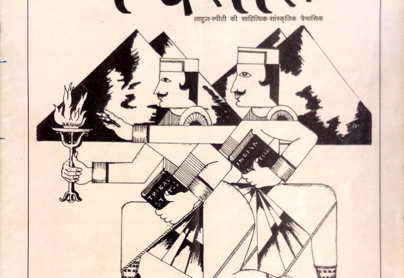 Published Edition (October 1996 to March 1997)